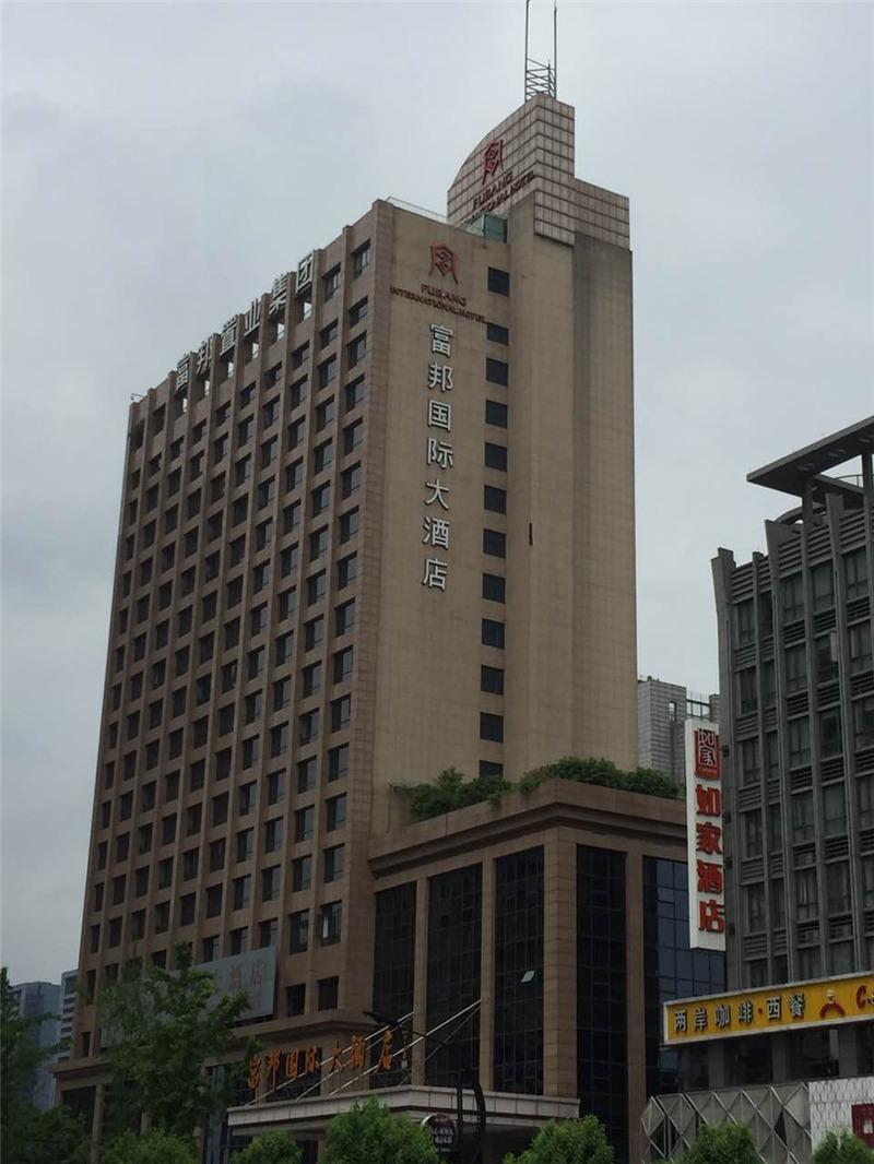 杭州富邦酒店