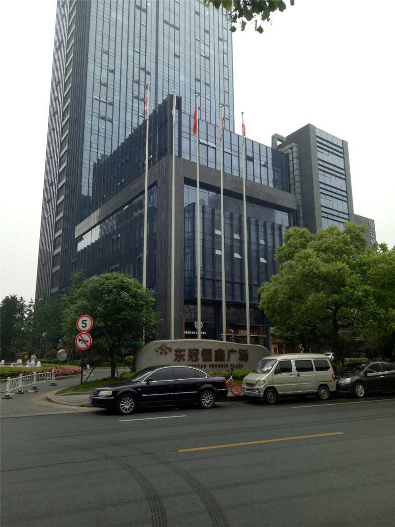 杭州东冠恒鑫广场