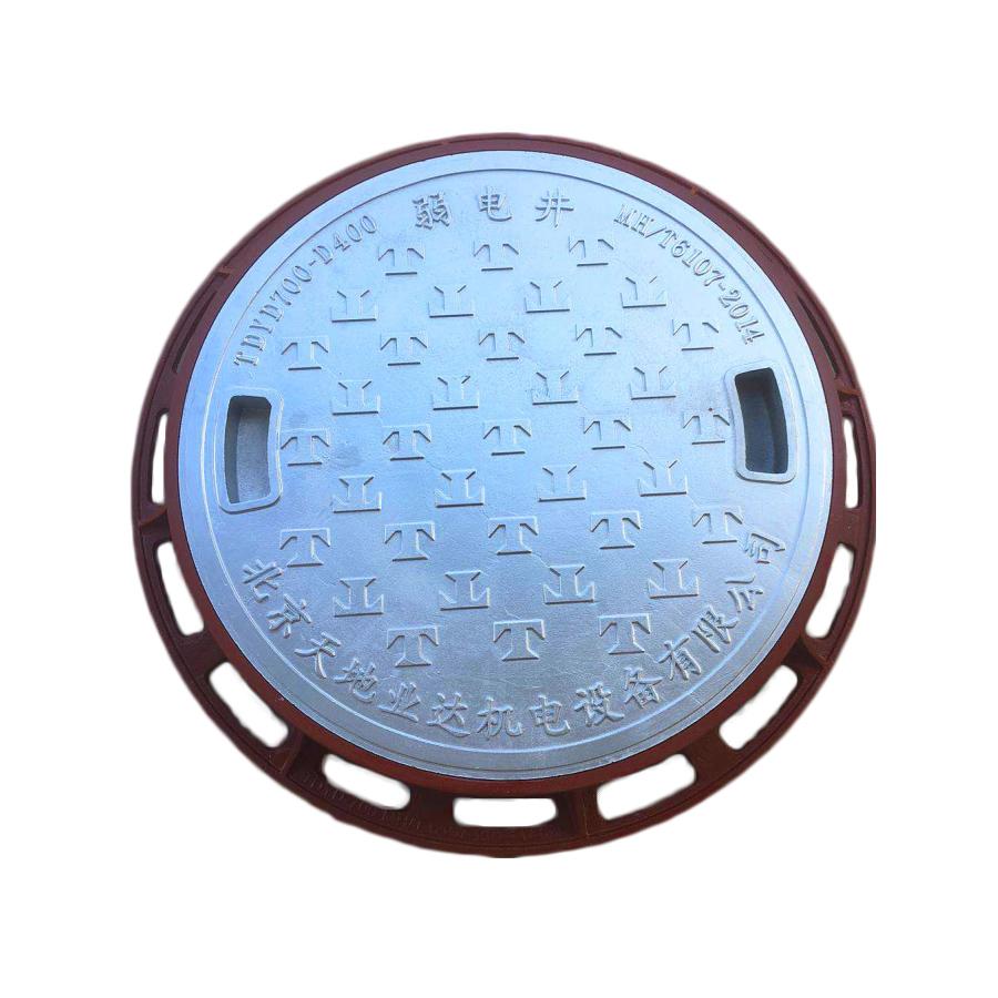 铸铝700-D400
