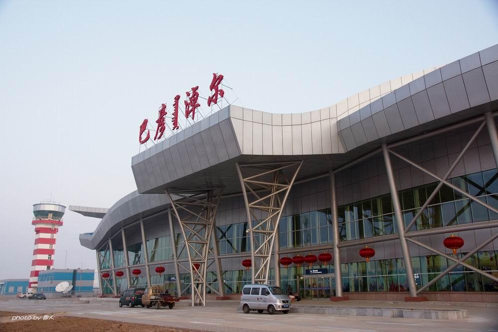 内蒙古巴彦淖尔机场