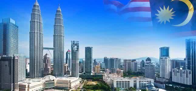 马来西亚看房考察流程指南