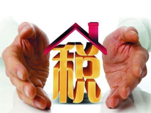 马来西亚买房&养房费用篇
