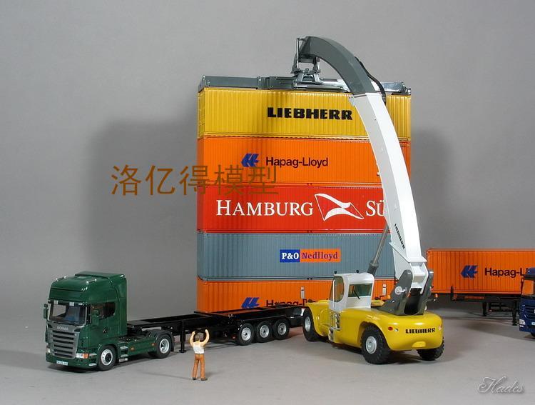 港口场景模型