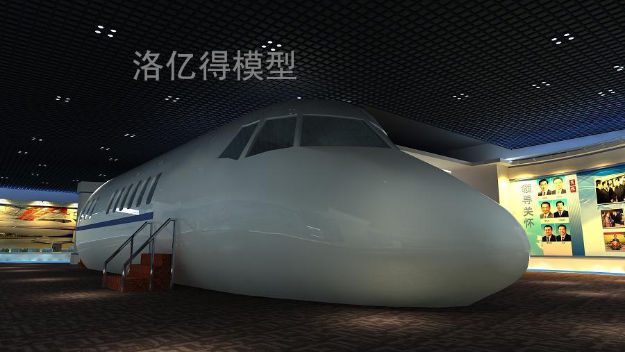 1:1机身模型