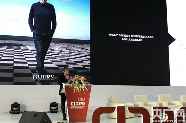 2018世界瓷砖高峰论坛佛山举行 聚焦行业可持续发展