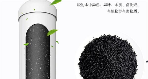 净水器不同活性炭滤芯种类的作用?