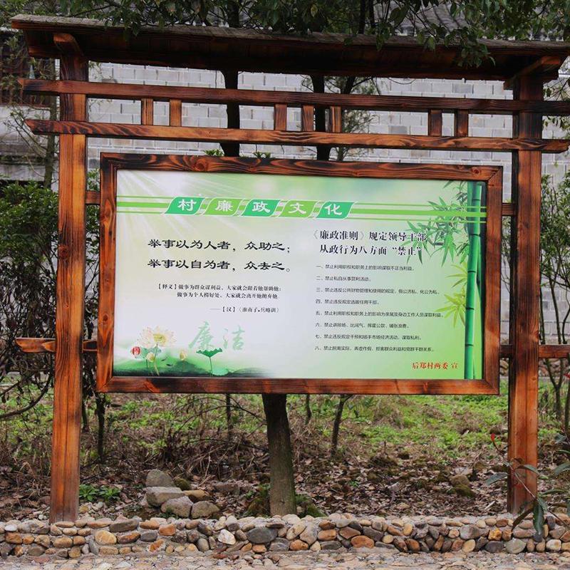 防腐木景观指示牌