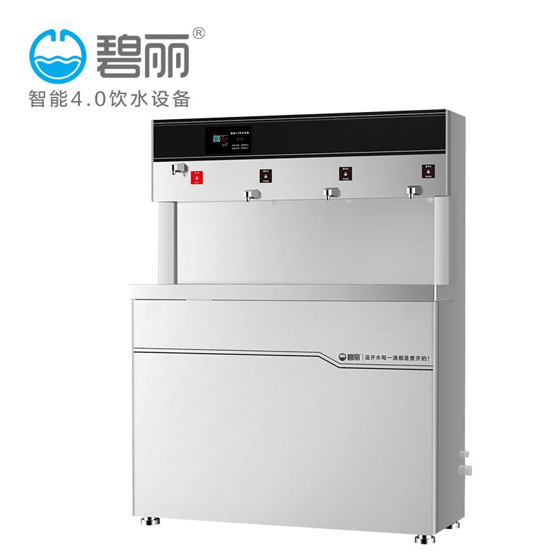 智能4.0饮水设备JO-4Q5
