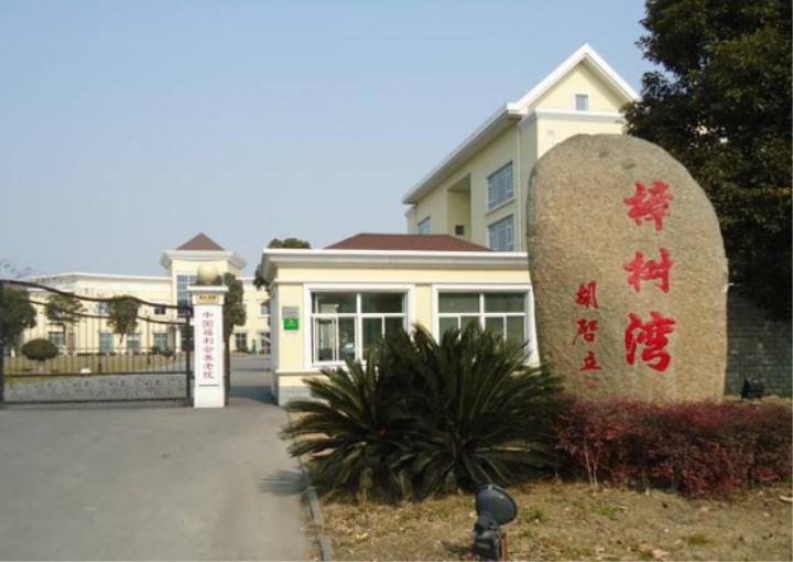 呵护老年群体饮水健康 浩泽进驻中国福利会养老院