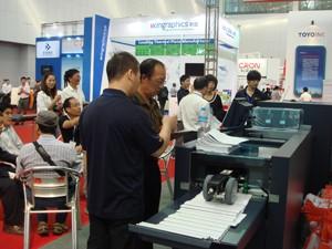 2016年北京技术交流展示