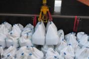 膠粘劑新產品和新技術的發展趨勢
