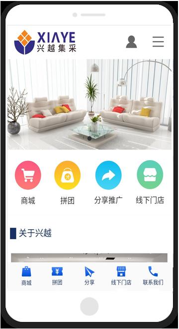 杭州佰佳建材有限公司官網