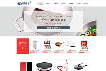 浙江微平工貿有限公司官網