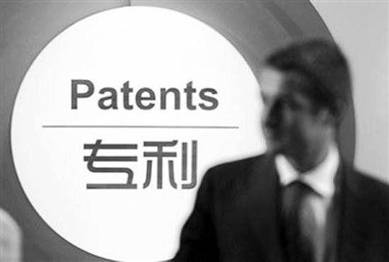 专利打假-杭州打假公司