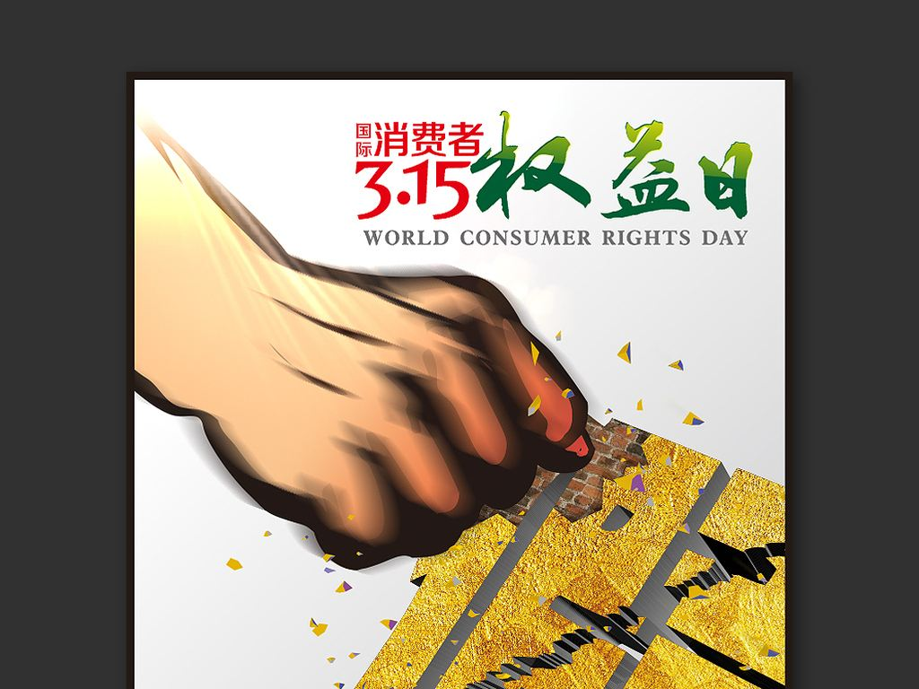 企业打假,企业打假维权-杭州打假公司