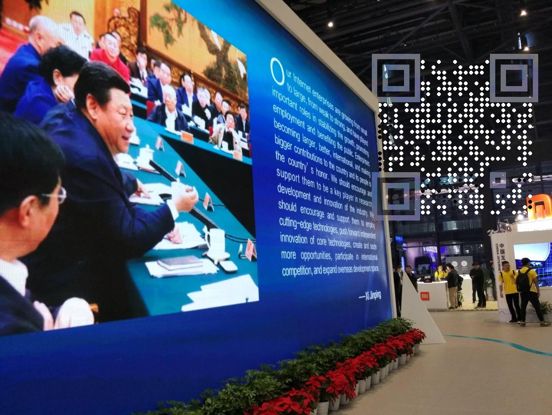带你参加乌镇第四届世界互联网大会 尤加信双十一特加活动