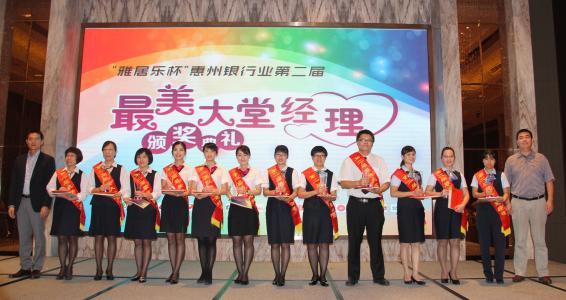 月薪3500~20000元/双休日 长春交通银行大堂经理 百职劳务公司