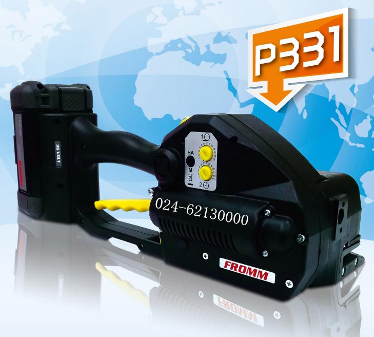 FROMM P331电动打包机
