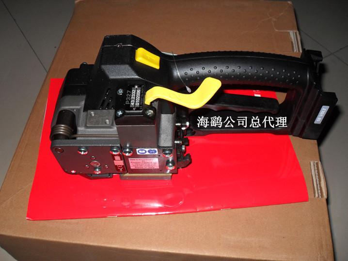 FROMM P327电动打包机