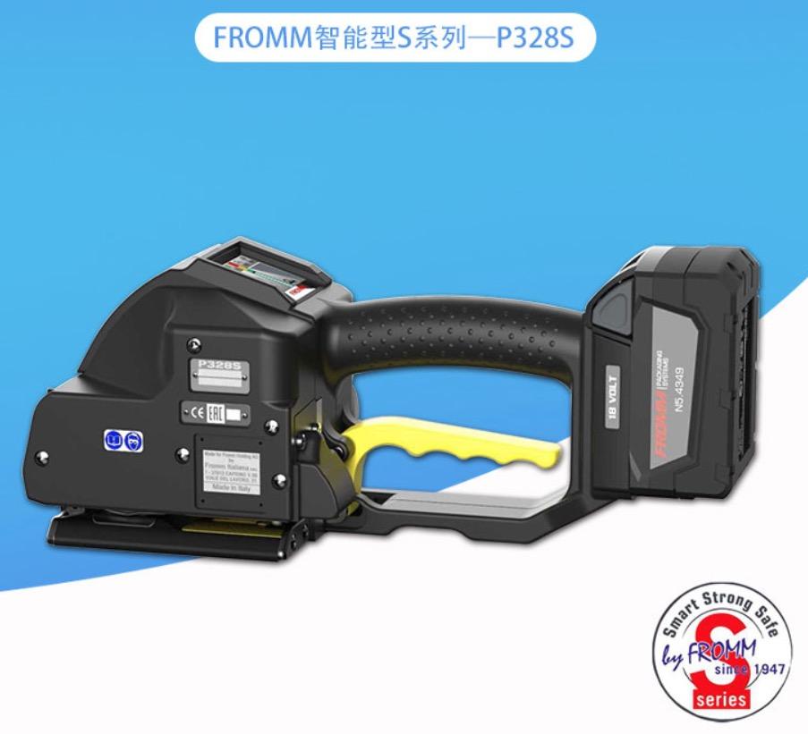 FROMM P328S电动打包机