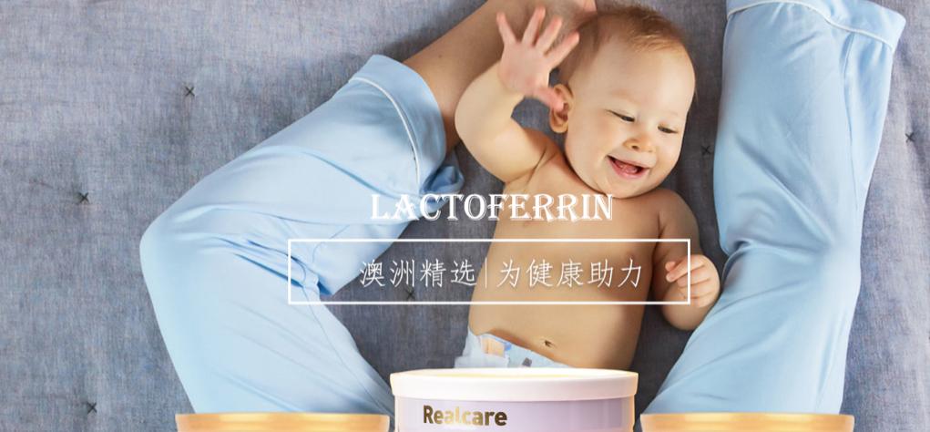 澳贝佳公司签约杭州乐偶采用乐通达营销SaaS转型线上营销