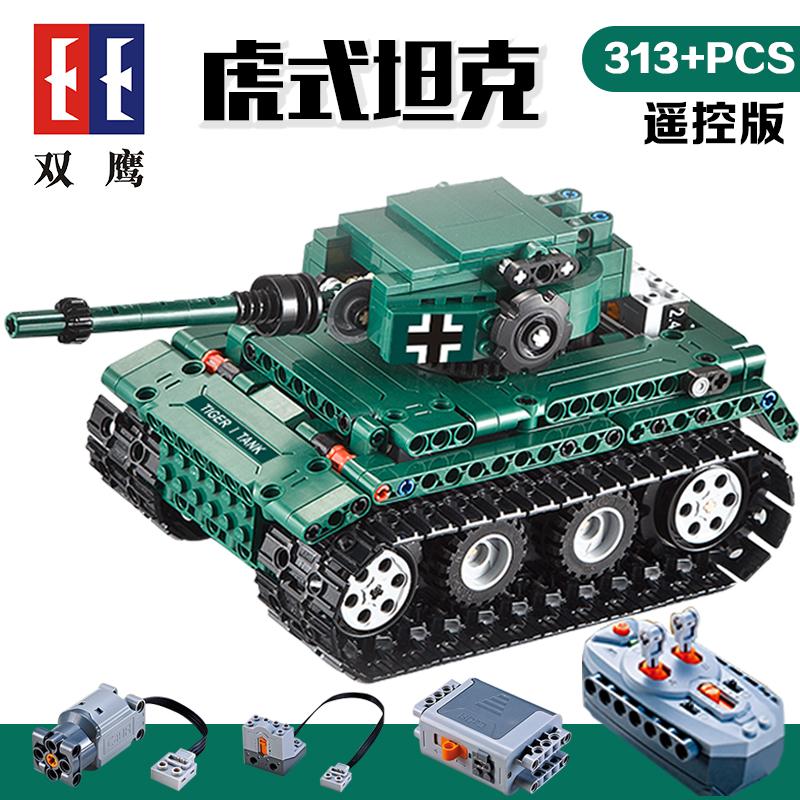 双鹰虎式坦克C51018