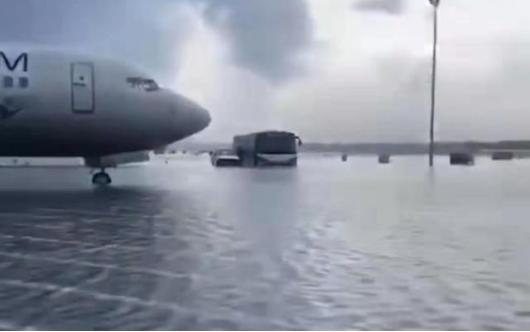 机场也会被淹?涨知识了!