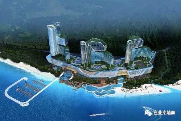 西港【太子天玺湾】柬埔寨西港真正富人天堂,一线海景房