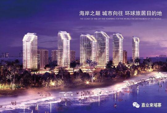柬埔寨西港精品海景大盘 | 星汇海景湾STAR BAY