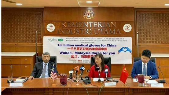 抗击新型冠状病毒肺炎疫情:马来西亚在行动