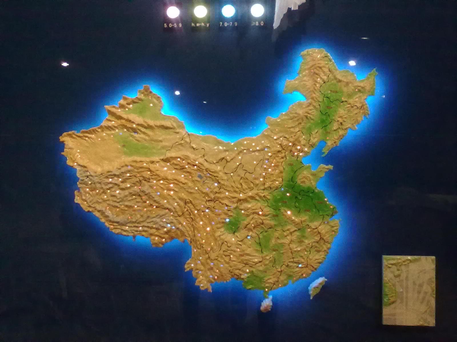 地形电子沙盘—开启全新的展示模式