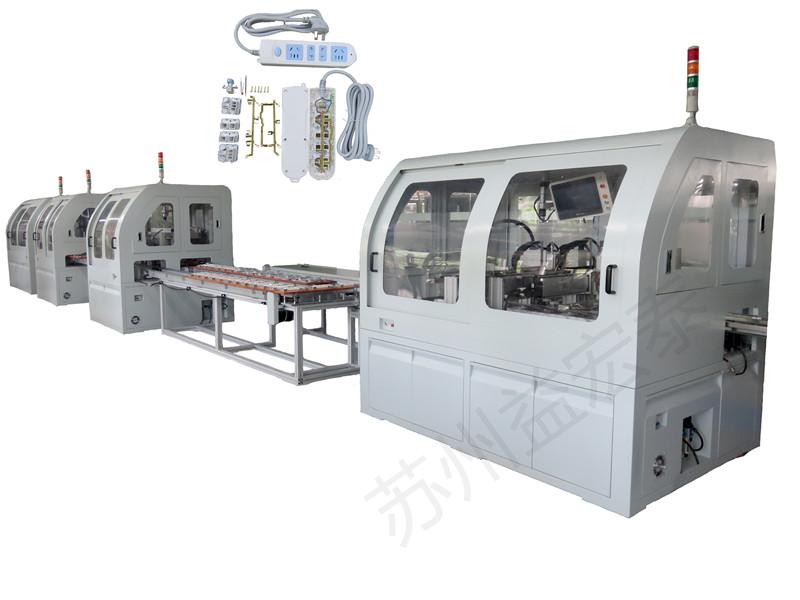 排插类自动组装设备
