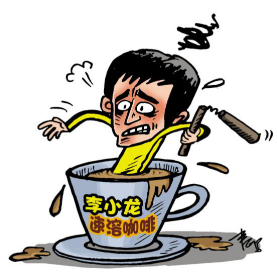 李小龙成杀虫剂商标?企业商标注册知多少!