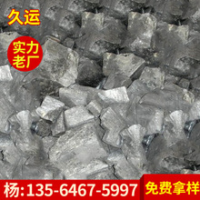 三硫化二锑厂家生产销售硫化锑98% 益阳久通 高纯度三硫化二锑