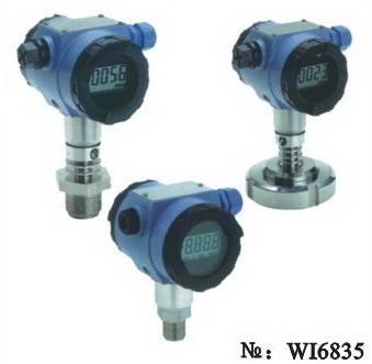 SET4546系列压力变送器