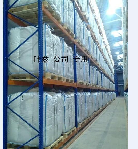 本質素磺酸納(紡織專用)