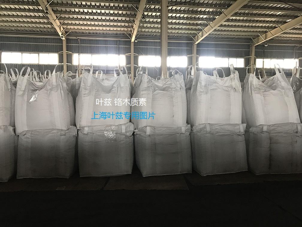 铬木质素磺酸盐