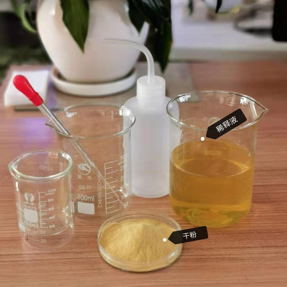 木質素磺酸钠