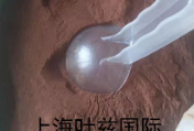 混凝土添加劑