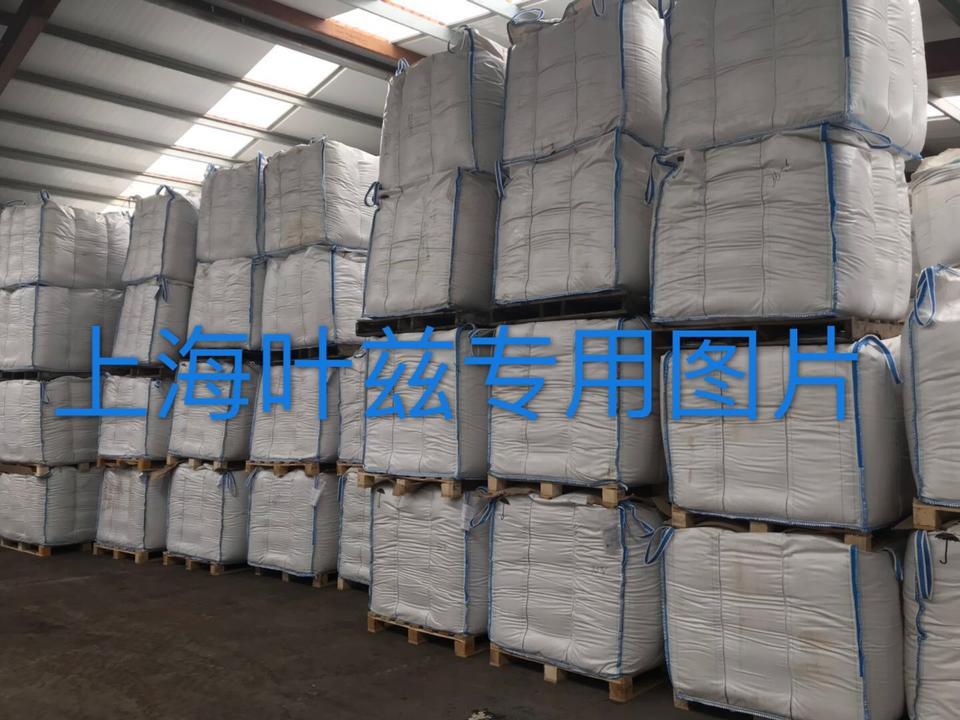 俄罗斯进口高纯度染料级(木钠)木質素磺酸钠SOE