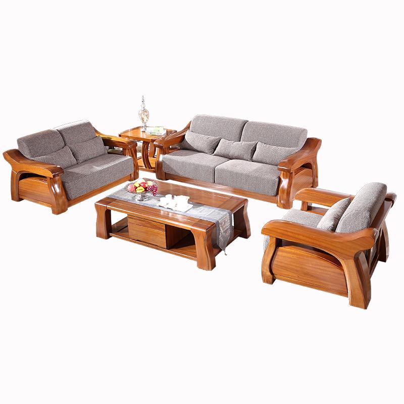 艾米芮中式实木沙发乌金木客厅