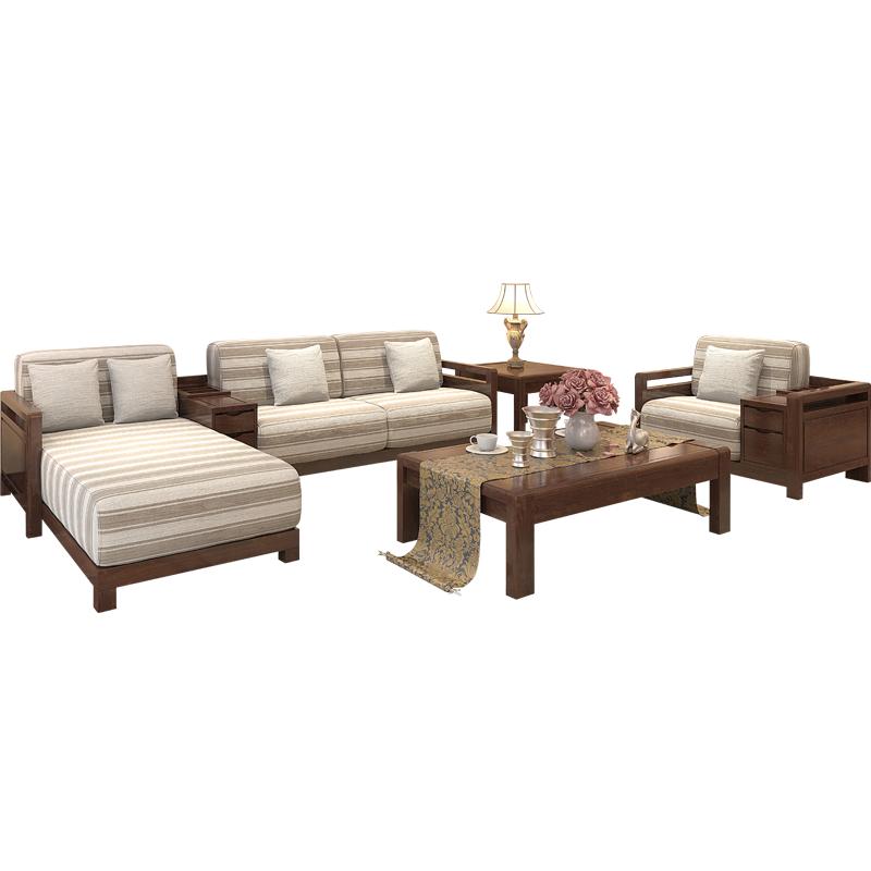 实木沙发组合 双人四人位