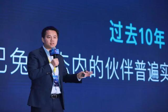 """专访土巴兔CEO王国彬,详解""""20亿天梯扶持计划""""背后的生态战略与底层逻辑"""
